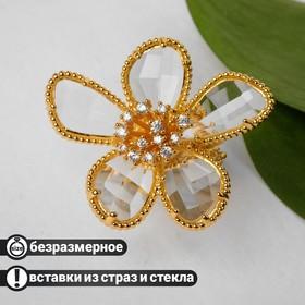 """Кольцо """"Цветок"""" волшебство, цвет белый в золоте, безразмерное"""