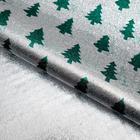 """Packaging foil film """"Christmas Trees"""", 70 × 50 cm"""