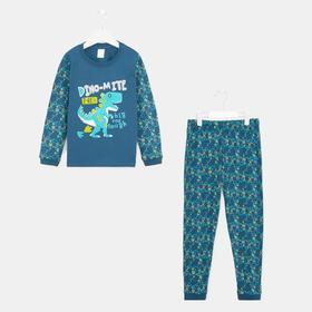 Пижама для мальчика, цвет синий, рост 98-104 см