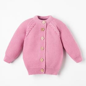 Джемпер вязанный Крошка Я рост 74-80см, розовый