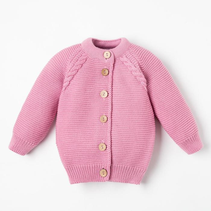 Джемпер вязанный Крошка Я рост 74-80см, розовый - фото 2028102