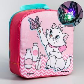Backpack det Svet Marie 811, 20*9*22, zippered otd, flashing element, pink