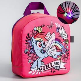 Backpack det Light Pony 811, 20*9*22, zippered otd, flashing element, pink
