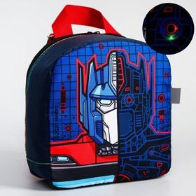 Backpack det Light Transformer 811, 20*9*22, zippered otd, flashing element, blue