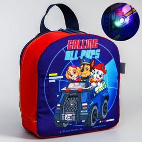 Backpack det Light Patrol 811, 20*9*22, zippered otd, flashing element, red
