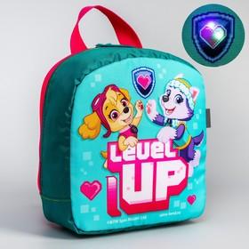 Backpack det Light Dogs 811, 20*9*22, zippered otd, flashing element, turquoise