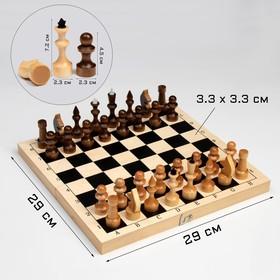 """Шахматы подарочные """"Новогодние"""" доска дерево 29х29 см, фигуры дерево"""