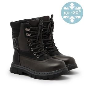 Ботинки детские, цвет коричневый, размер 27