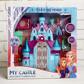 """Castle for dolls """"Dream"""" light, sound, with accessories"""