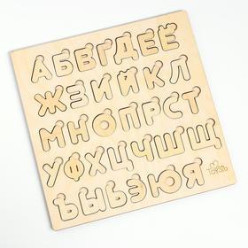Алфавит - раскраска  (бизиборды)