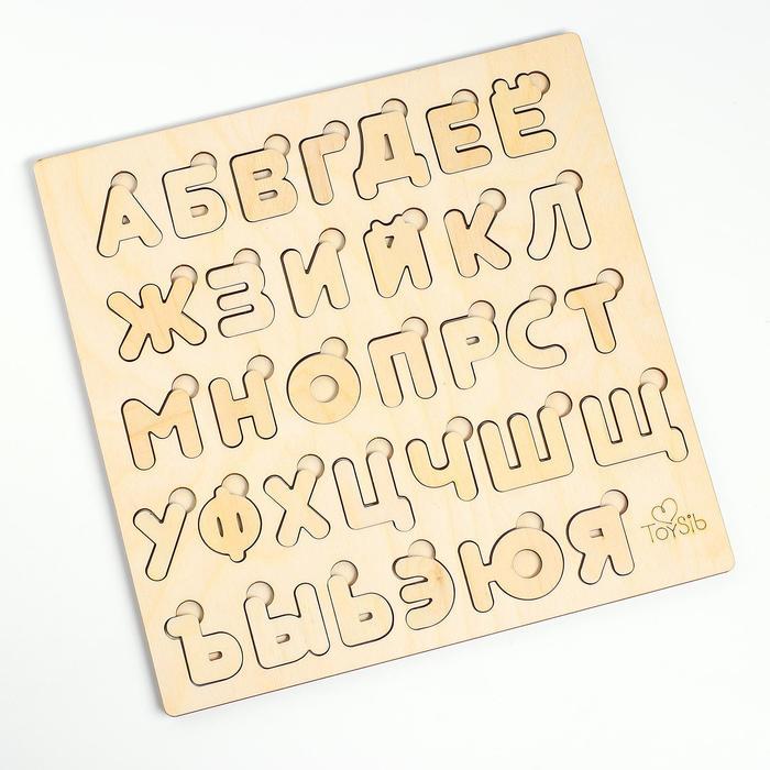 Бизиборд «Алфавит - раскраска» - фото 76675660