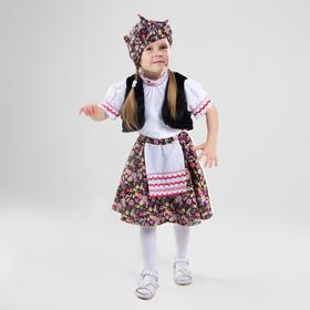 Карнавальный костюм «Бабка-ёжка», жилет, юбка, блузка, платок, р. 30, рост 110-116 см