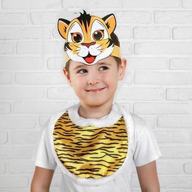 Карнавальный костюм «Тигр», манишка, маска картонная, р. 32