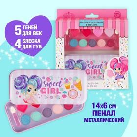 Подарочный набор детских теней и блесков для губ Sweet girl