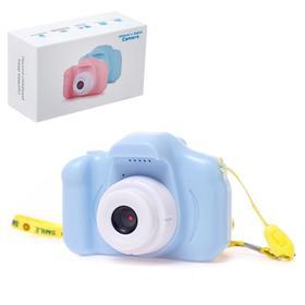 Детский фотоаппарат «Начинающий фотограф», цвет голубой
