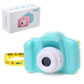 Детский фотоаппарат «Начинающий фотограф», цвет зелёный