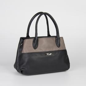 Сумка женская, отдел на молнии, наружный карман, длинный ремень, цвет чёрный/бежевый