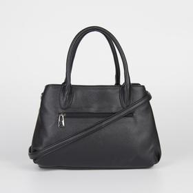 Сумка женская, отдел на молнии, наружный карман, длинный ремень, цвет чёрный - фото 54445