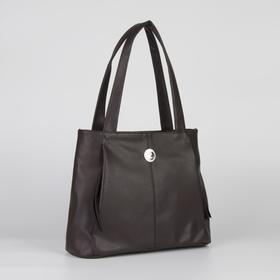 Сумка женская, отдел на молнии, 4 наружных кармана, цвет тёмно-коричневый