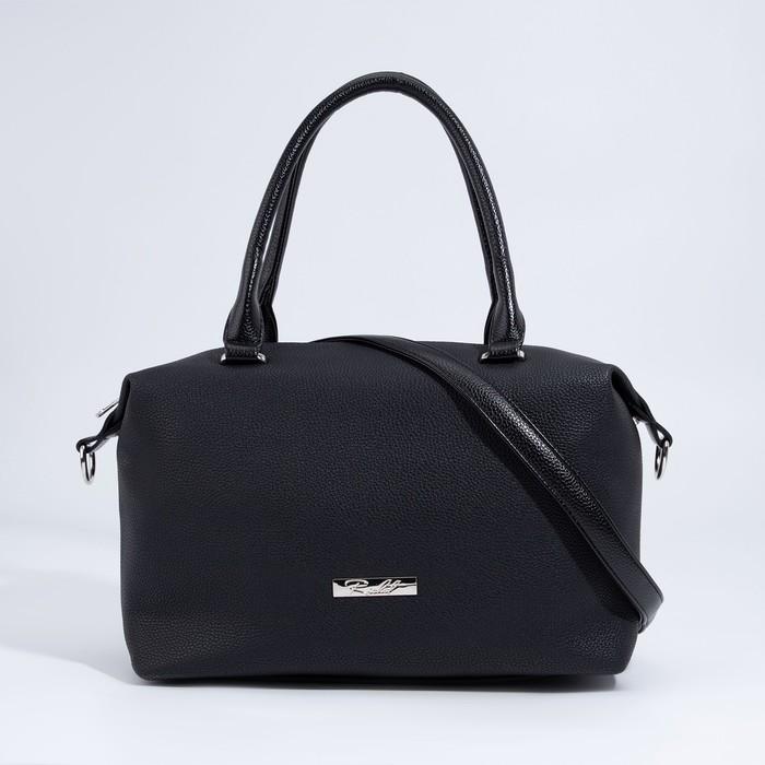 Саквояж, отдел на молнии, наружный карман, цвет чёрный - фото 760293