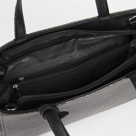 Сумка женская, отдел на молнии, наружный карман, цвет чёрный/серый - фото 54486