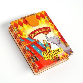 Набор карточек «Давай играть! Цирк»,