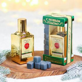 Набор: парфюм 100 мл и мыло «С Новым годом»