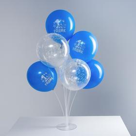 Букет из шаров «1 год нашему малышу» набор 7 шт.+ стойка