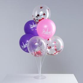 Букет из шаров «Для девочки» набор 7 шт.+ стойка
