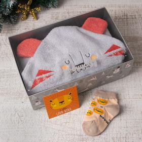 "Gift set ""Lion king"", Terry corner 75*75 cm, socks 9-12 months, 100 cotton%"