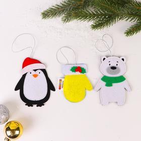 Набор для сюжетно-ролевых игр «Новогодние игрушки 3» пингвин, медведь, варежка