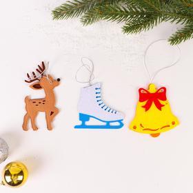 Набор для сюжетно-ролевых игр «Новогодние игрушки 4», олень, колокольчик, конёк