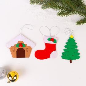 Набор для сюжетно-ролевых игр «Новогодние игрушки 5», домик, ёлочка, валенок