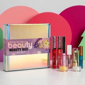 Бьюти-бокс Time to be a beauty (8 beauty-штучек для бомбического макияжа)