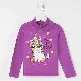 Водолазка для девочки, цвет фиолетовый, рост 104