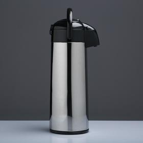 """Coffee pot thermos """"Geyser"""" 2.5 l, retains heat for 12 hours"""