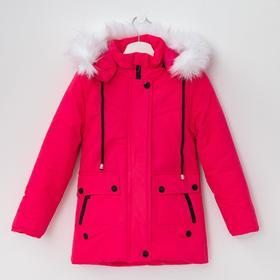 Куртка для девочки, цвет малиновый, рост 104 см