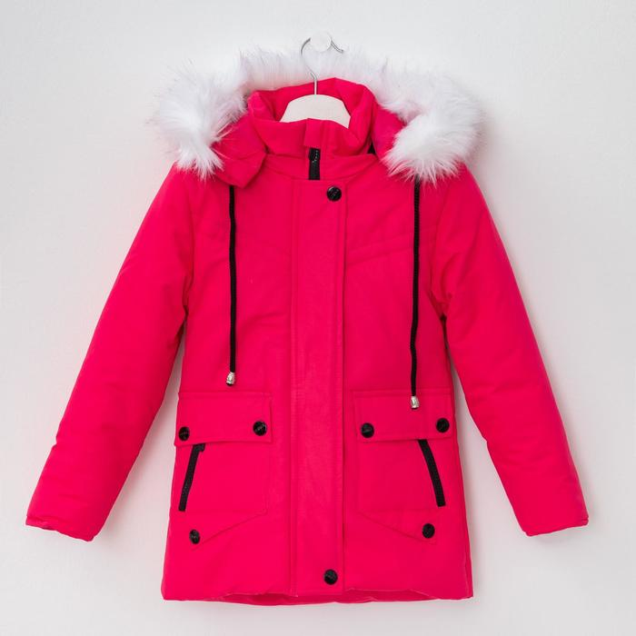 Куртка для девочки, цвет малиновый, рост 128 см - фото 76676545