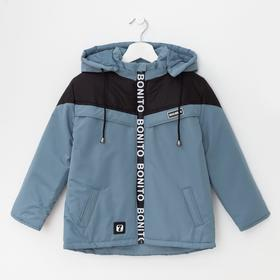 Куртка для мальчика, цвет серый, рост 104 см