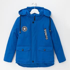Куртка для мальчика, цвет синий, рост 134 см