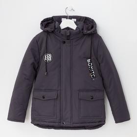 Куртка для мальчика, цвет тёмно-серый, рост 158 см
