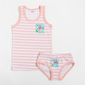 Комплект (майка, трусы) для девочки, цвет персик, рост 122 см