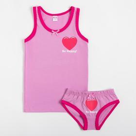 Комплект (майка, трусы) для девочки, цвет светло-розовый, рост 122 см