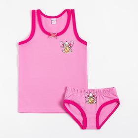 Комплект (майка, трусы) для девочки, цвет розовый, рост 98 см