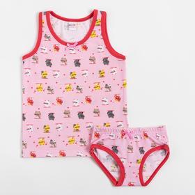 Комплект (майка, трусы) для девочки, цвет светло-розовый, рост 92 см