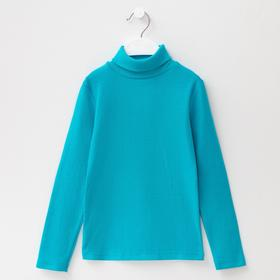 Водолазка для девочки, цвет бирюзовый, рост 104 см