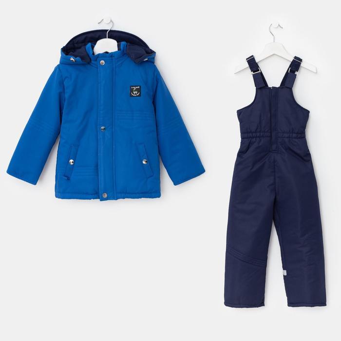 Комплект (куртка, полукомбинезон) для мальчика, цвет синий, рост 92 см - фото 76677107