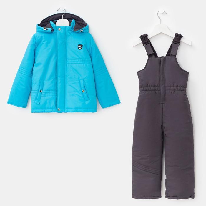 Комплект (куртка, полукомбинезон) для мальчика, цвет голубой, рост 110 см - фото 1935228