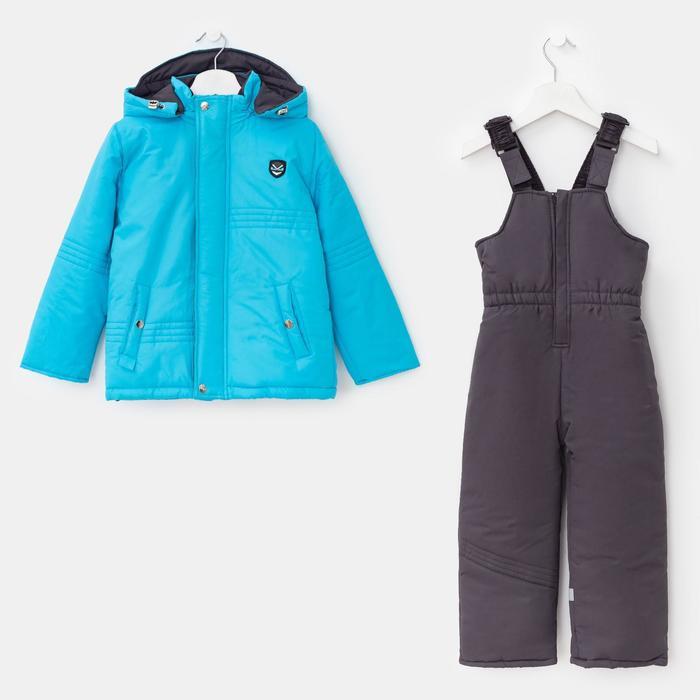 Комплект (куртка, полукомбинезон) для мальчика, цвет голубой, рост 92 см - фото 1949919