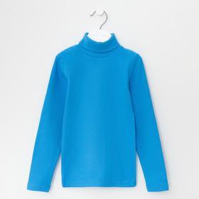 Водолазка для мальчика, цвет голубой, рост 104 см
